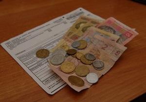 Киевские власти продлили до конца года действующие тарифы на жилкомуслуги