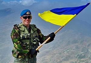 На высшей точке Косово установлен украинский флаг