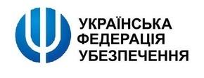 27 травня 2009 року. Відбулося чергове засідання Президії Української федерацій убезпечення.