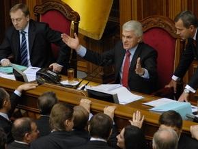 Депутаты от БЮТ и ПР подрались возле президиума Рады