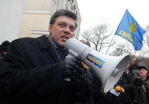 Тягнибок: Янукович виновен не менее Тимошенко