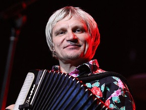 Олег Скрипка отметил  45-летний юбилей