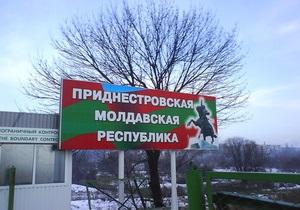 США: Приднестровский конфликт нужно решить с соблюдением территориальной целостности Молдовы
