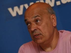 Москаль попросил Генпрокуратуру определить статус мэра Симферополя