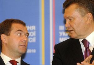Украинские СМИ аннулировали новость об апрельском визите Медведева в Киев