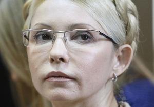 Комиссия Минздрава определяет схему дальнейшего лечения Тимошенко