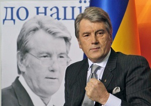 Сегодня Ющенко выступит с обращением к народу