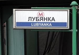 На станции метро Лубянка на поверхность начали поднимать тела погибших