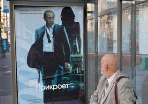 В администрации президента РФ возмущены рекламой с Путиным в образе Бонда