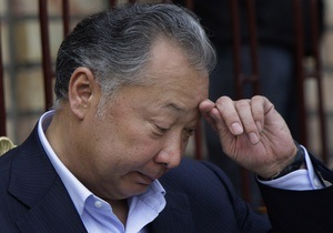 Временные власти Кыргызстана заверили, что Бакиев предстанет перед судом