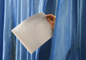 ЦИК передала дополнительные бюллетени для голосования в Неаполь и Рим