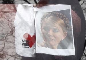 Дело Тимошенко - В ГПС отреагировали на сообщения о ране в ухе Тимошенко