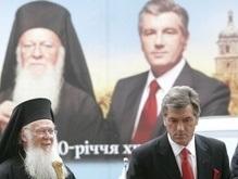 Эксперты считают идею создания единой УПЦ пиар-проектом Ющенко