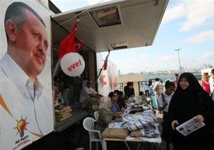 В Турции проходит референдум, который может открыть стране путь в Евросоюз