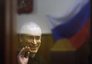 Европейский суд по правам человека не признал дело Ходорковского политически мотивированным