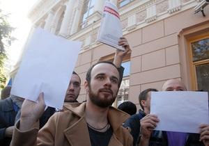 DW: Украинский закон о клевете вызвал протесты
