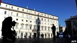 Сенат Италии голосует по мерам жесткой экономии