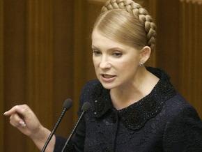 Тимошенко заявила, что Украина полностью подготовилась к отопительному сезону