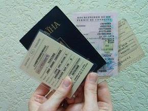 ГАИ упростила порядок регистрации временных талонов