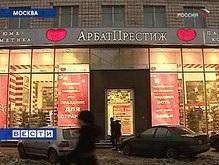 МВД России открыло дело по адвокату владельца Арбат-Престиж