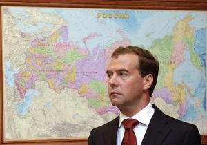 Медведев попробовал на Курилах красной икры и пообещал сделать жизнь на островах, как в центре РФ