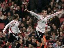 Английская Премьер-лига: Арсенал и Ливерпуль снова не определили сильнейшего