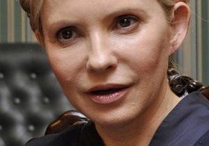 Генпрокуратура готова передать в суд дело Тимошенко