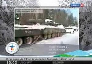 В лесу на Урале местный житель нашел стоянку бесхозных танков