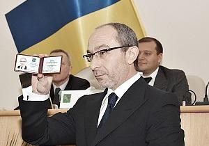 Кернес принес присягу мэра Харькова