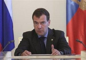 Медведев: ОДКБ не будет применять силу для урегулирования ситуации в Кыргызстане