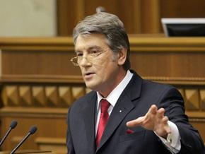 Ведомости: Ющенко уйдет раньше
