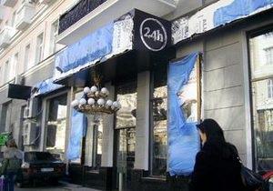 СМИ: Киевский ресторан во время ремонта помещения перевесил мемориальную табличку