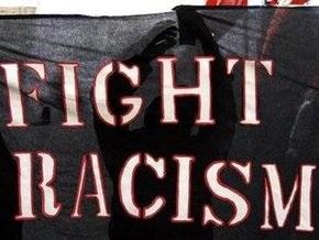 Количество стран, присоединившихся к бойкоту конференции ООН по расизму, увеличивается