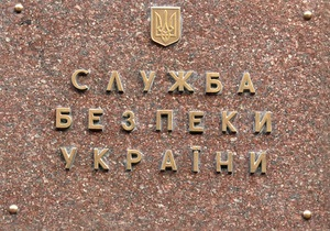 СБУ перекрыла  канал поставки опасных синтетических наркотиков в Украину и Россию