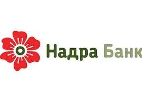 НАДРА БАНК открыл отделение в Николаеве, оформленное в новом стиле
