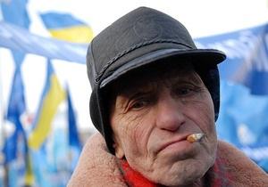 На площади под ЦИК собрались несколько тысяч сторонников Януковича