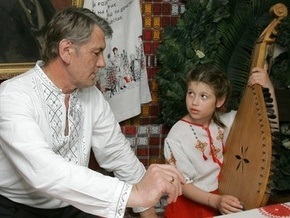 Ющенко: Я делал шаги на то, чтобы сделать успешными следующие поколения