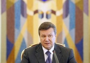Янукович предложил усовершенствовать Конституцию