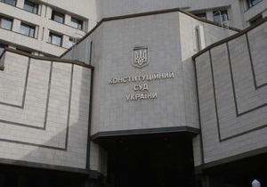 Главой Конституционного суда избран выходец из Енакиево