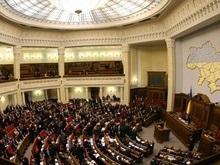 Верховная Рада приняла бюджет на 2008 год