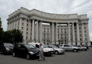 МИД Украины пока не комментирует информацию о задержании молдавского шпиона