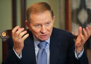 Кучма категорически против слияния компаний Газпром и Нафтогаз