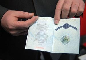 Cвобода предлагает разрешить гражданам Украины указывать в паспорте свою национальность