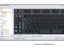 Студия Лебедева представила программируемую клавиатуру