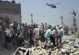 В результате серии терактов в Багдаде погибли около 30 человек