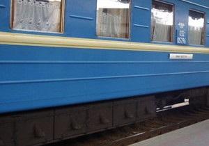 Железная дорога Украины возобновила бесперебойное движение - Минтранс