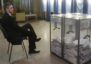 Грузинские наблюдатели приедут в Украину в составе международной миссии