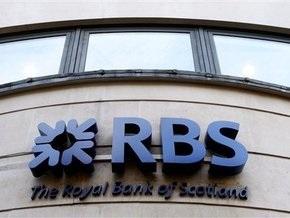 Великобритания национализировала один из крупнейших банков страны