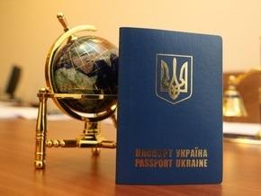 Украина передала странам ЕС проекты соглашений об отмене визовых сборов