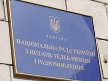 Нацсовет отрицает требование к провайдеру переводить российские каналы